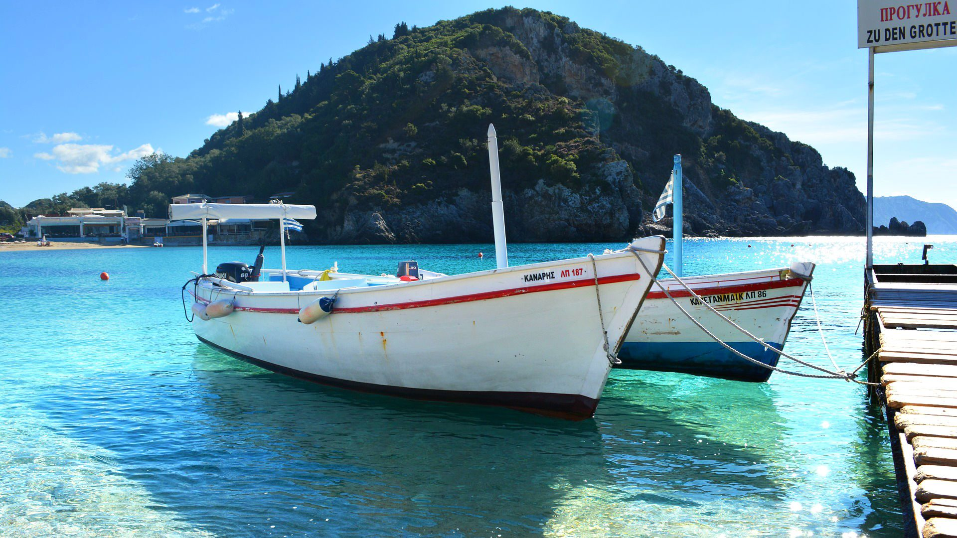 Bootstour auf Korfu