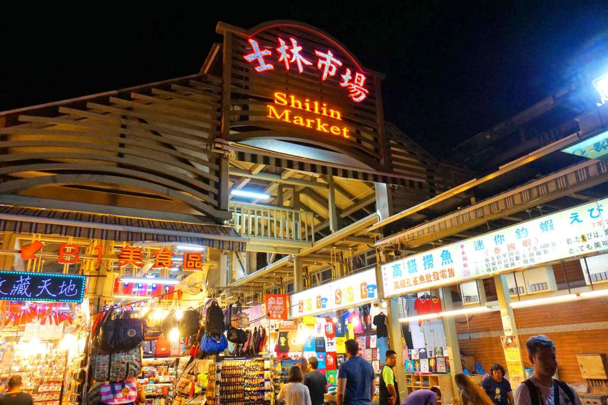 Haupteingang des Shilin Night Market
