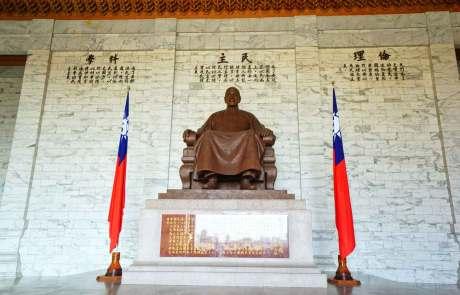 Das Denkmal von Taiwans Nationalhelden Chiang Kai-shek