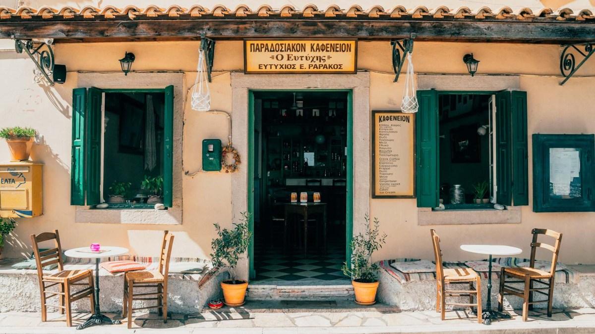 Lakones Village, Korfu