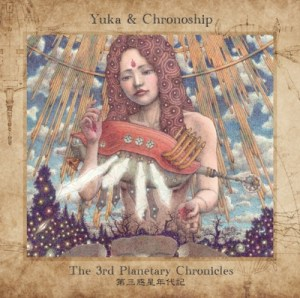 Yuka & Chronoship - The 3rd Planetary Chronicles