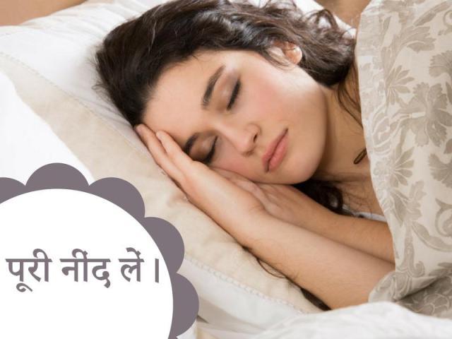 sleep after 30 hindi