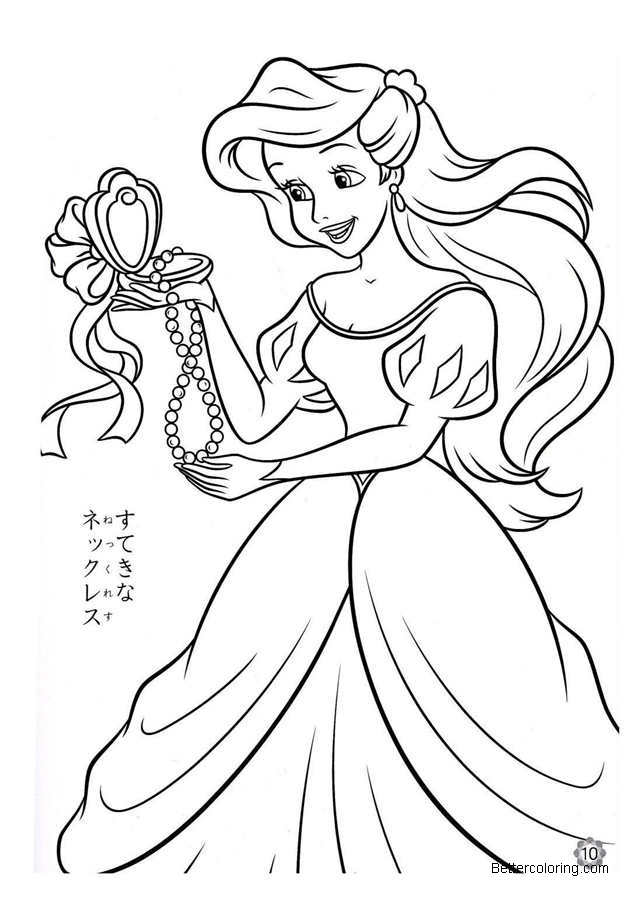 Disney Princess Baby Ariel Coloring