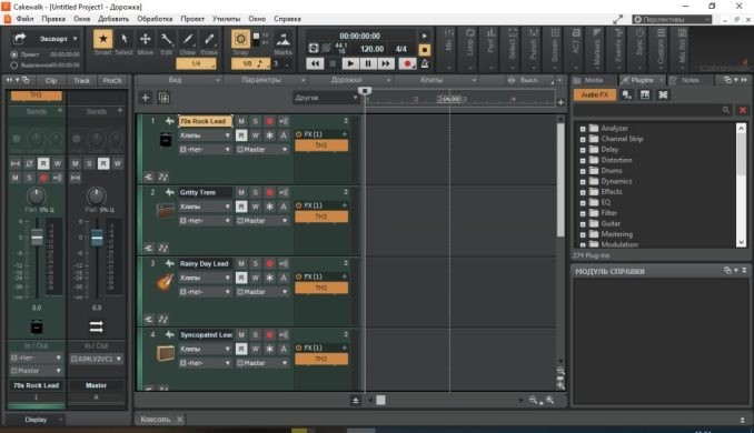 BandLab Cakewalk Crack patch