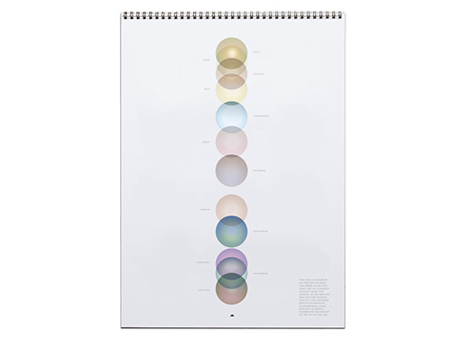 2017 Sunlight Calendar by All the Way to Paris