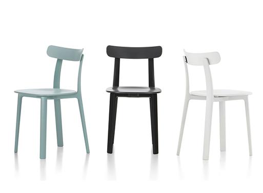 All Plastic Chair Jasper Morrison