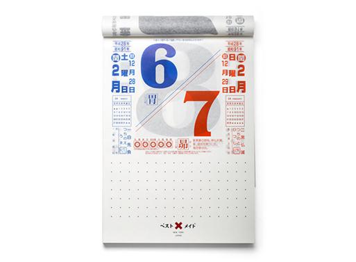 japanese daily calendar accessories better living through design