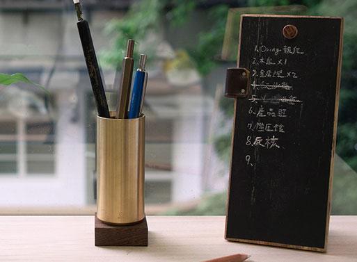 Ystudio Collection Pen Container