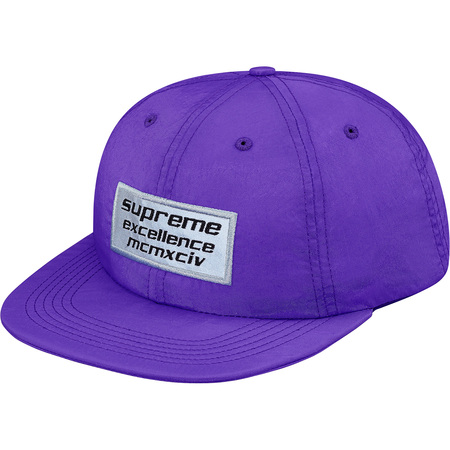 Excellence 6-Panel (Purple)