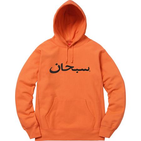 Arabic Logo Hooded Sweatshirt (Orange)