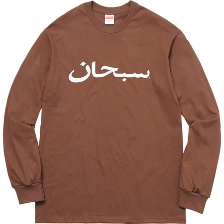 Arabic Logo L/S Tee (Brown)