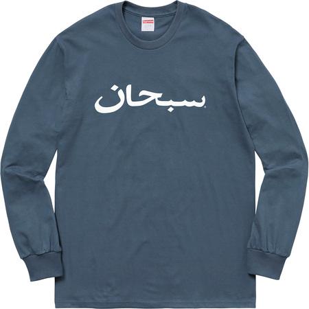 Arabic Logo L/S Tee (Dark Slate)
