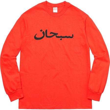 Arabic Logo L/S Tee (Bright Orange)