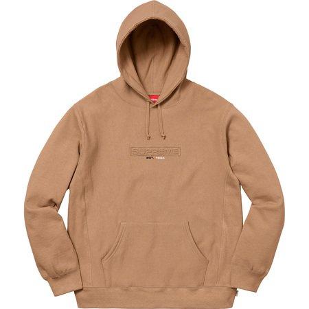 Embossed Logo Hooded Sweatshirt (Light Brown)