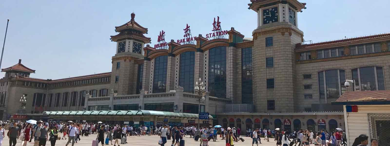 Beijing China betternotstop