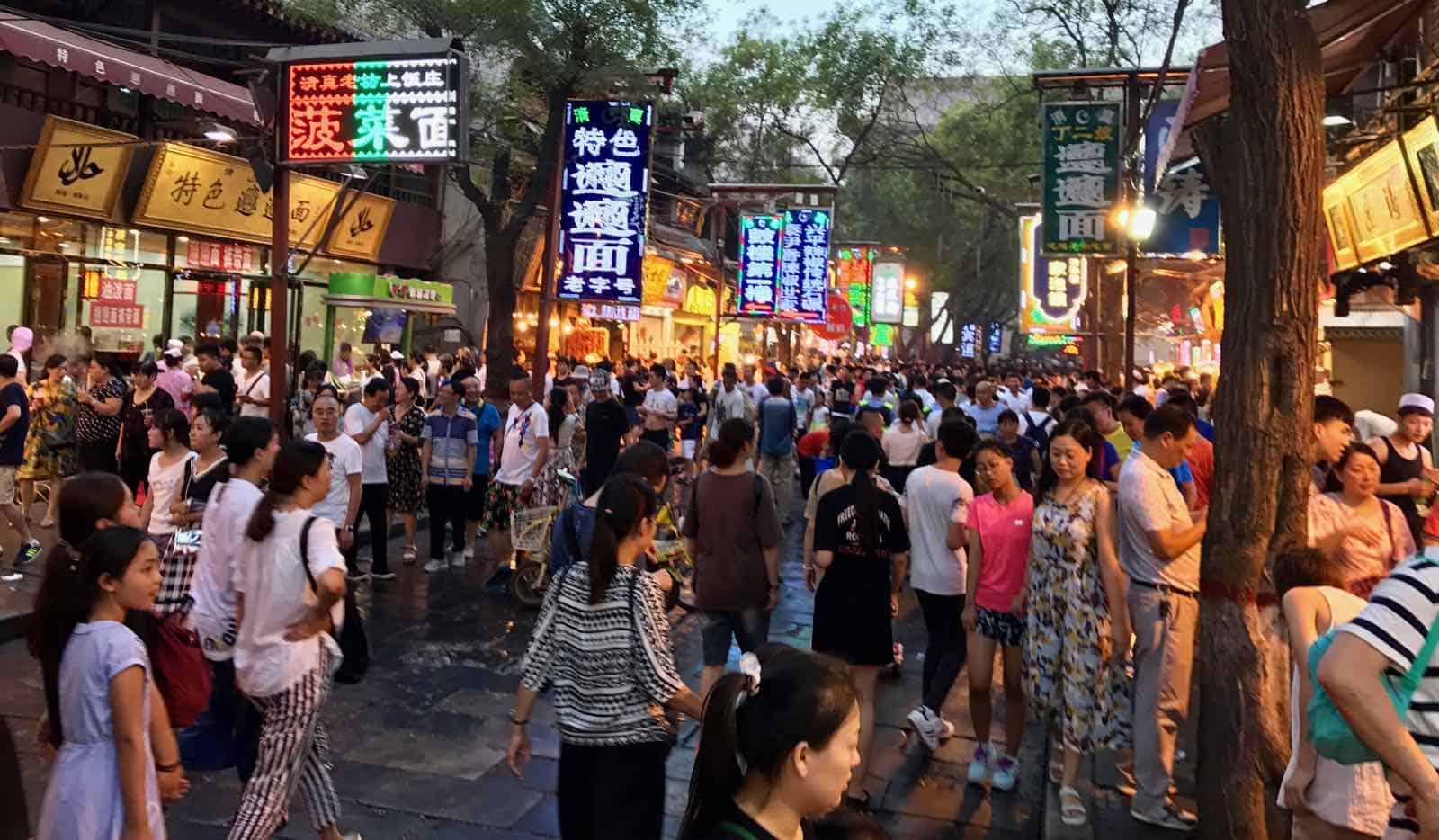 Muslim Street Xian China betternotstop