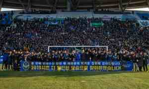 Incheon United v Gyeongnam FC - K1 League