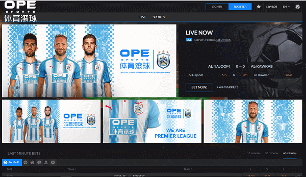 OPE Sports website