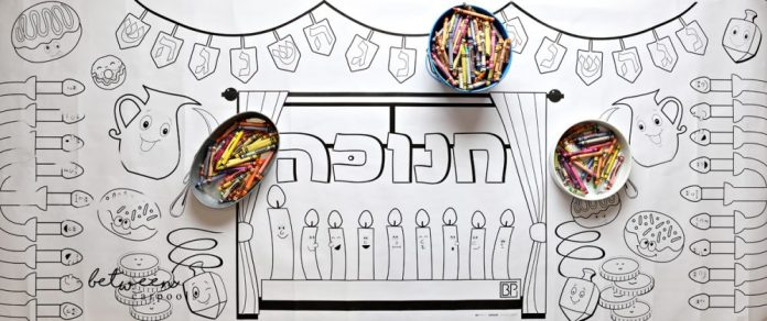 Chanukah Coloring Pages, Color your Chanukah Tablecloth or placemats. Chanukah Printable Tablecloth. Your Chanukah party entertainment is done! Stock up on crayons and the kids will be busy all evening long