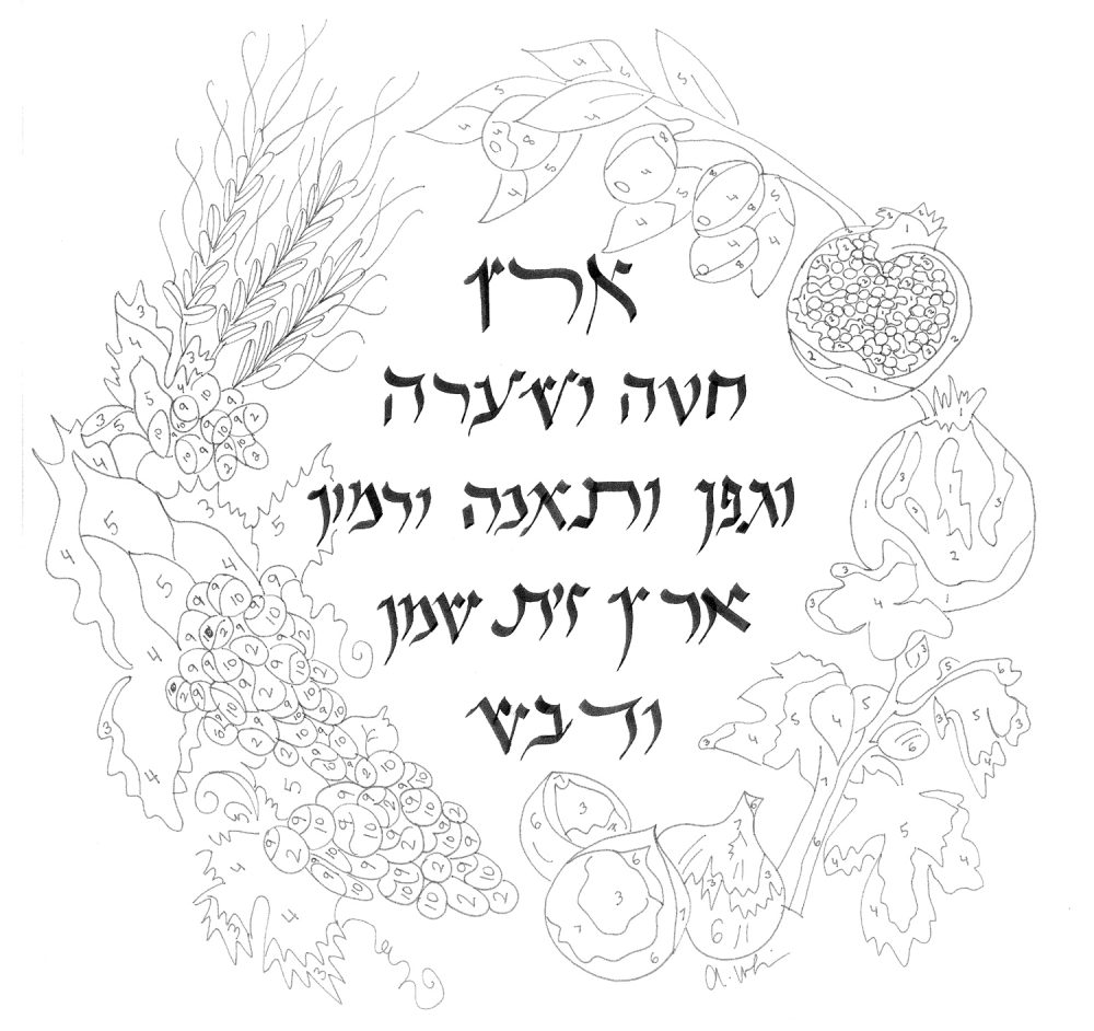 Free Download Everyones an Artist with Tu BShvat PaintbyNumber