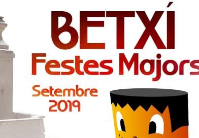 L'Ajuntament suspén les Festes Majors de Setembre per l'emergència sanitària