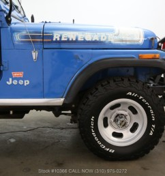 used 1976 jeep cj5 levis edition with v8 los angeles ca [ 1200 x 799 Pixel ]