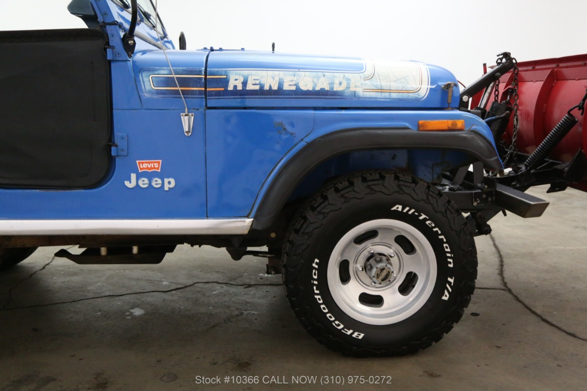 hight resolution of used 1976 jeep cj5 levis edition with v8 los angeles ca