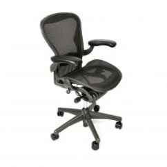 Herman Miller Office Chair Alternative Boon Flair High Pink Ergonomic Chairs From Beverly Hills Aeron Fully Adjustable