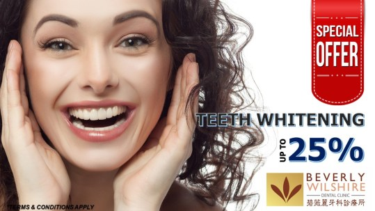 teeth whitening promo