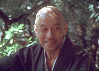 Spirituel citat af Shunryu Suzuki Roshi