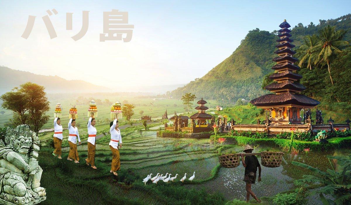 バリ島について – 人々、文化、宗教