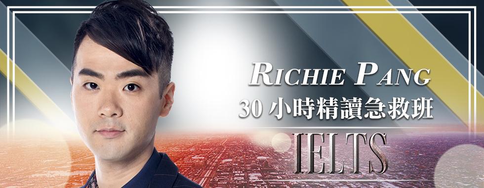 Richie PANG - IELTS 精讀急救班(30 小時) | BExcellent - 遵理 IELTS 雅思課程 | Personal Statement 指導 | 語言興趣學習
