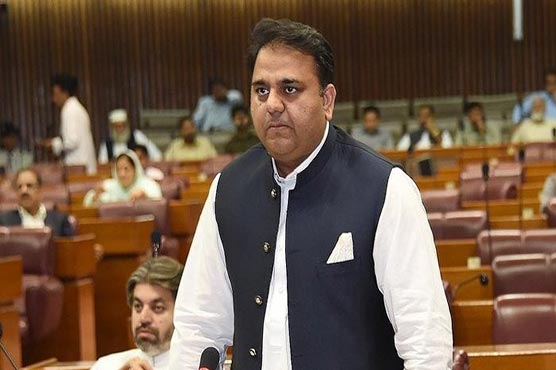 Photo of Fawad Chaudhry pays tribute to scientists, engineers for 'Made in Pakistan' ventilators
