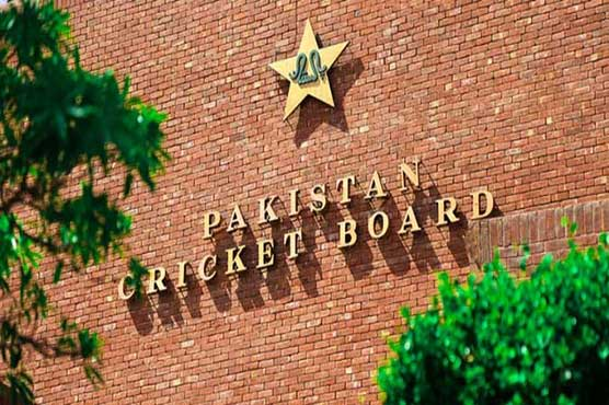 Photo of PCB headquarters closed owing to rapid growth of COVID-19 in Lahore