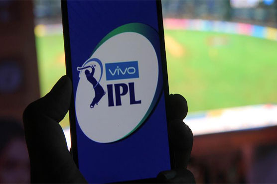 Photo of Chinese $330 million sponsorship of IPL under threat after border clash