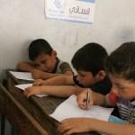 دعم الطلاب في سوريا