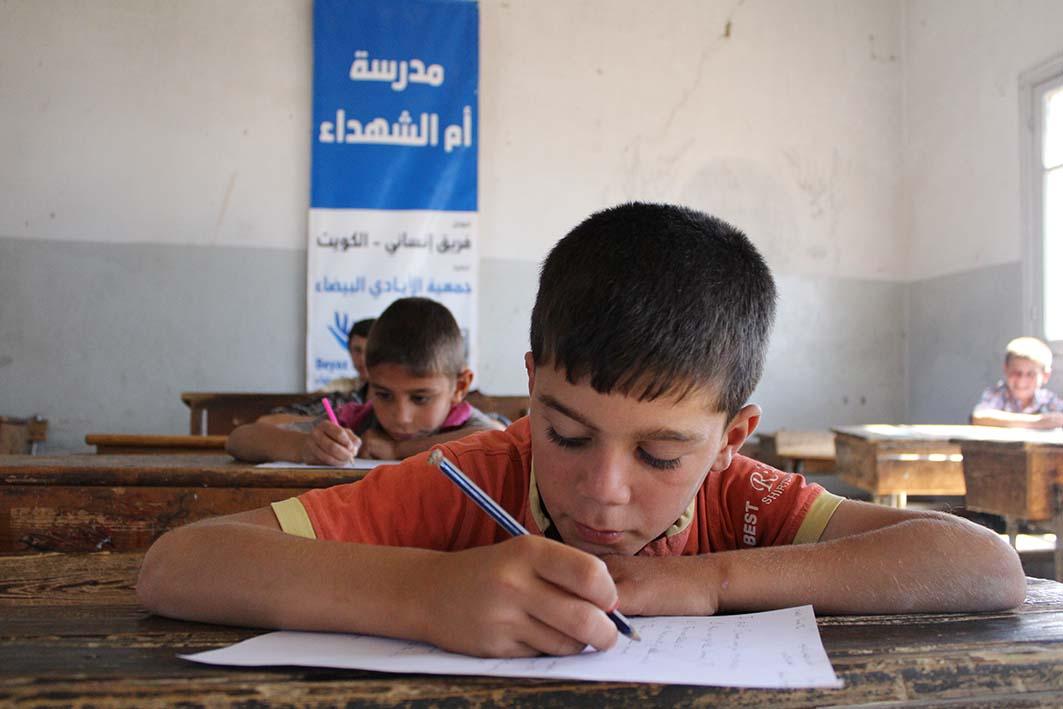 مدرسة ام الشهداء