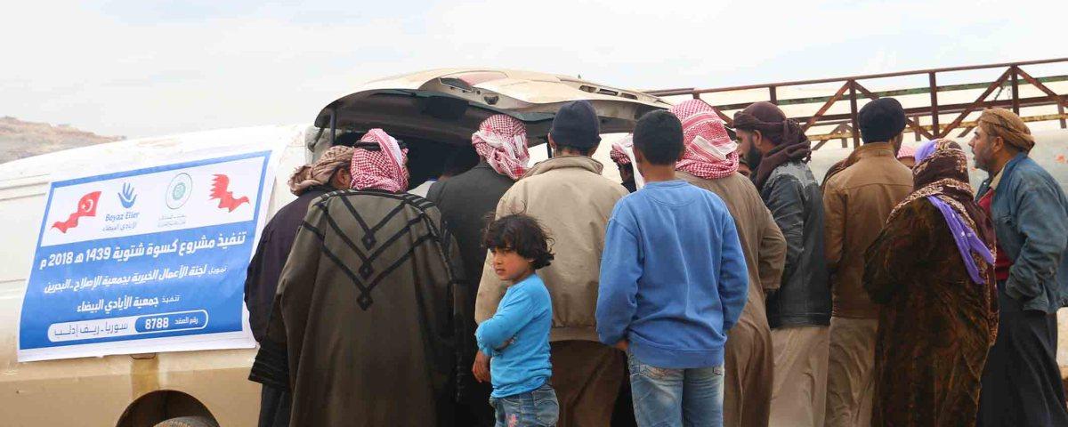إغاثة الشتاء للنازحين في ريف إدلب