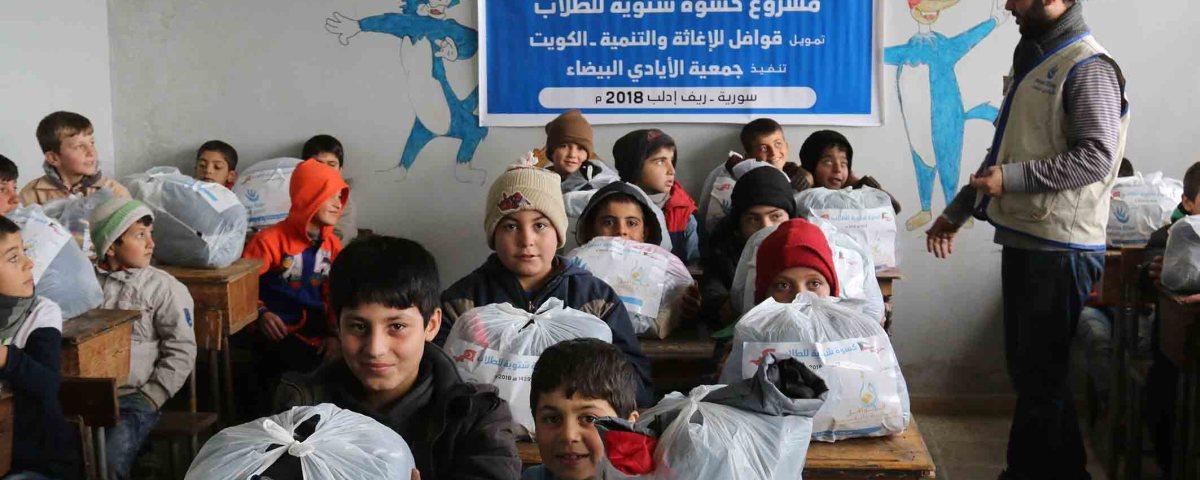 كسوة شتوية بدعم قوافل للإغاثة والتنمية