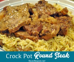 Crock Pot Round Steak with a mushroom cream sauce recipe is a low-cost tender beef dish that was perfect served with pasta or mashed potatoes for an easy weeknight meal.