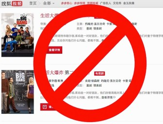 China's Censors Remove U.S. Shows from Streaming Sites
