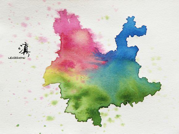 Yunnan (云南/ 雲南)