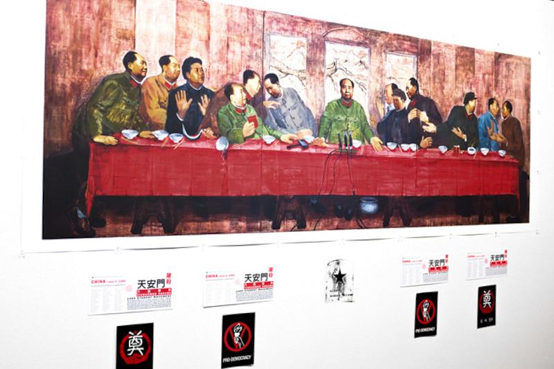 Zhang Hongtu – The Last Banquet