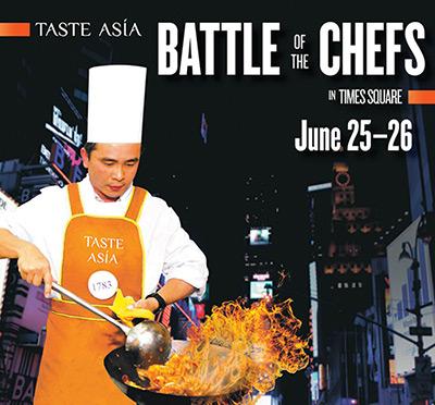 Taste of Asia Image