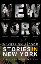 "EVENT – Shorts Go Beyond: ""Stories in New York"""