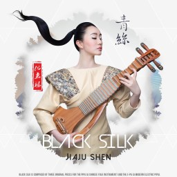 Jiaju Shen to Debut the E-pa and Original Compositions at Ran Tea House