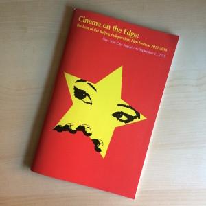 Cinema on the Edge program guide.
