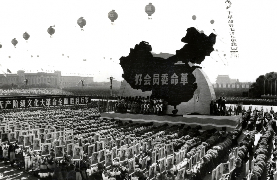 "Xinhua News Agency Archive, Beijing circa 1970 silver gelatin print 5 x 8"""
