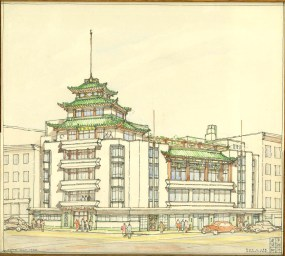 More than a Look: Poy Gum Lee's Chinese-Style Architecture