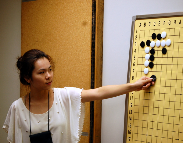 Yin Mingming. Photo courtesy of American Go Association